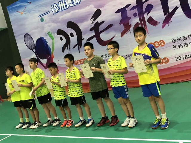 绿地小学参加2018年云龙区小学生羽毛球比赛获佳绩