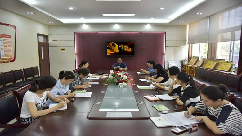 全体党员参观汉风廉韵网上警示教育基地
