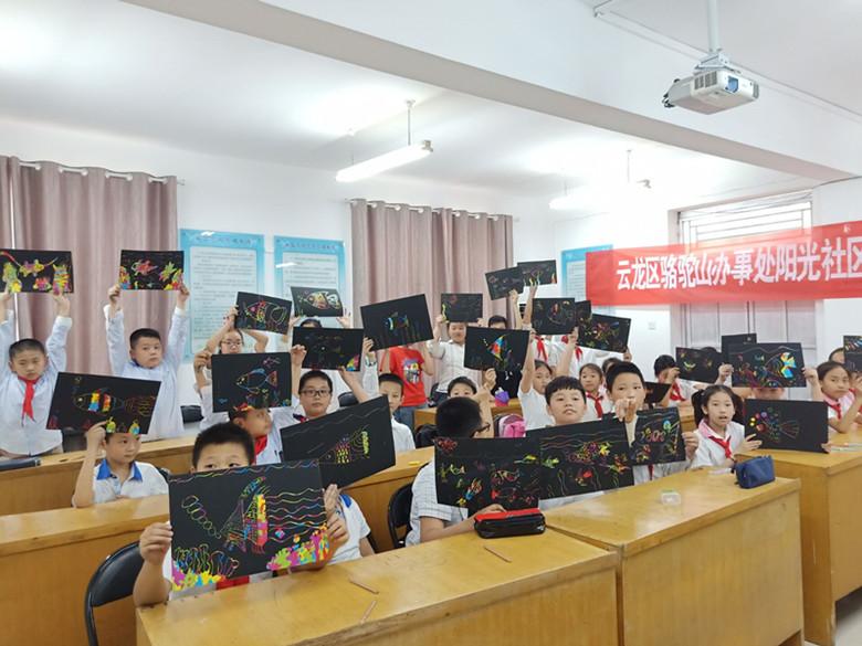 永利皇宫手机版网址支部志愿者走进社区四点半课堂